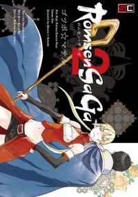 Romsen Saga 2巻