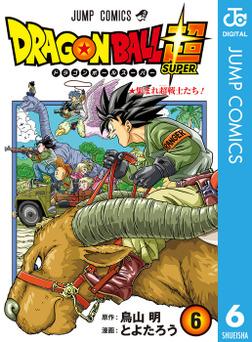 ドラゴンボール超 6-電子書籍