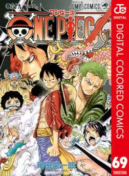 ONE PIECE カラー版 69-電子書籍