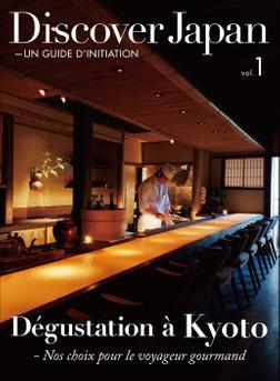 Discover Japan - UN GUIDE D'INITIATION Degustation a Kyoto-電子書籍