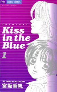 Kiss in the Blue(1)