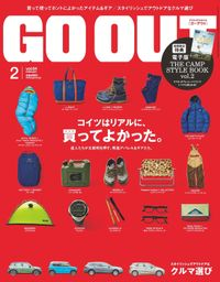 OUTDOOR STYLE GO OUT 2015年2月号 Vol.64