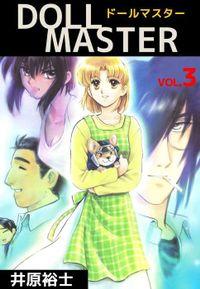 DOLL MASTER(3)