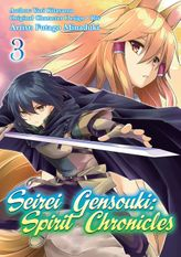 Seirei Gensouki: Spirit Chronicles Volume 3