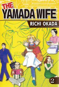 THE YAMADA WIFE, Volume 2