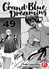 Grand Blue Dreaming Chapter 49