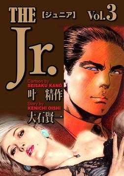 The Jr(3)-電子書籍