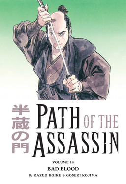 Path of the Assassin Volume 14: Bad Blood??