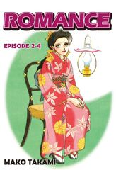 ROMANCE, Episode 2-4