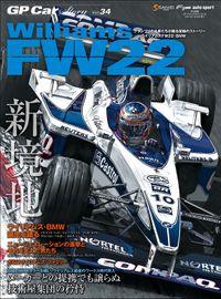 GP Car Story Vol.34