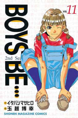 BOYS BE・・・2nd Season(11)-電子書籍