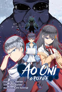 Ao Oni: Grudge-電子書籍