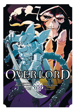 Overlord, Vol. 7-電子書籍