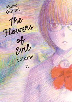 The Flowers of Evil 11-電子書籍