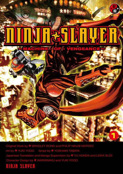 NINJA SLAYER 1 -MACHINE OF VENGEANCE-