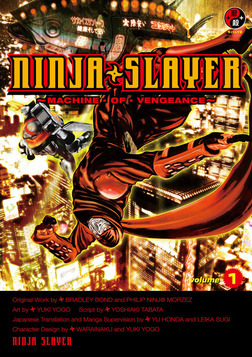 NINJA SLAYER 1 -MACHINE OF VENGEANCE--電子書籍
