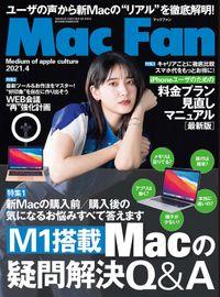 Mac Fan 2021年4月号