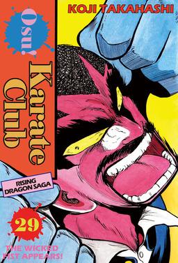 Osu! Karate Club, Volume 29