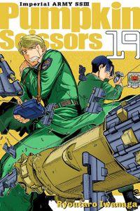 Pumpkin Scissors Volume 19