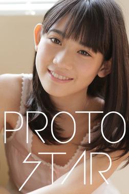 PROTO STAR 秋本帆華 vol.2-電子書籍