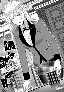 Kakegurui - Compulsive Gambler -, Chapter 88.5