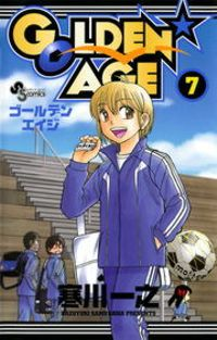 GOLDEN AGE(7)