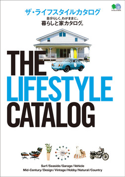THE LIFESTYLE CATALOG-電子書籍