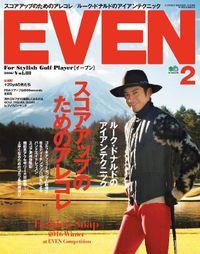 EVEN 2016年2月号 Vol.88