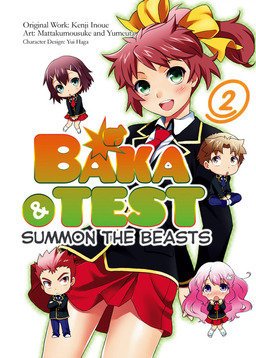 BAKA & TEST : SUMMON THE BEASTS 2