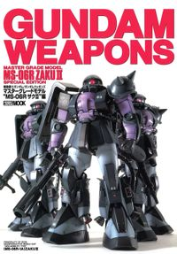 """機動戦士ガンダム/ガンダムウェポンズ マスターグレードモデル """"MS-06R ザクII"""" 編"""