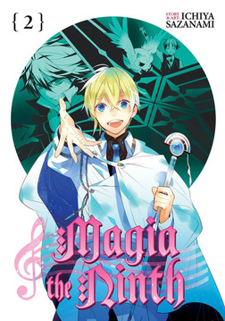 Magia the Ninth Vol. 2-電子書籍