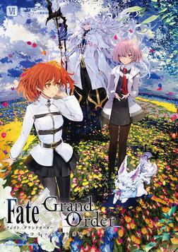 Fate/Grand Order コミックアラカルト VI-電子書籍