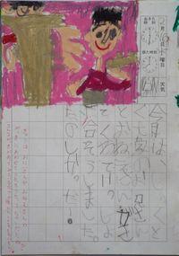 TALKEN絵日記26冊目