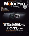 Motor Fan illustrated Vol.140