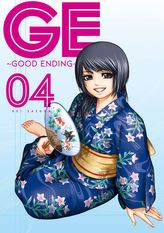 GE: Good Ending 4