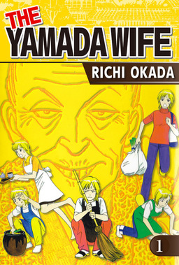 THE YAMADA WIFE, Volume 1