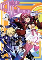 Infinite Dendrogram Volume 2