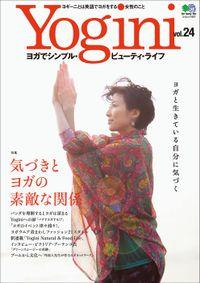 Yogini(ヨギーニ) Vol.24