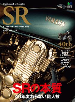 The Sound of Singles SR Vol.9-電子書籍