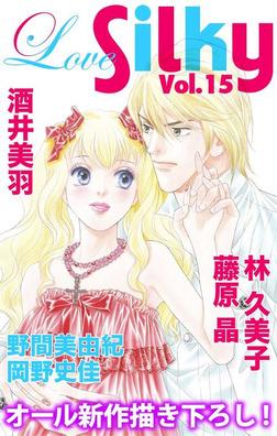 Love Silky Vol.15-電子書籍