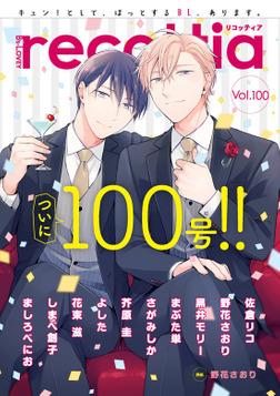 【電子版】B's-LOVEY recottia Vol.100-電子書籍