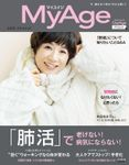 MyAge 2020 Winter
