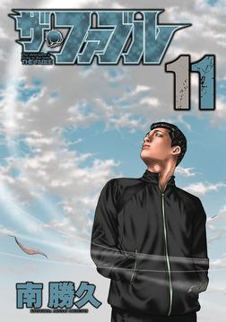 ザ・ファブル(11)-電子書籍