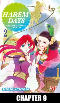 HAREM DAYS THE SEVEN-STARRED COUNTRY, Chapter 9