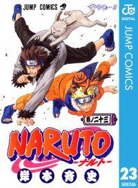 NARUTO―ナルト― モノクロ版 23