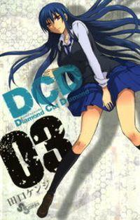 DCD(3)