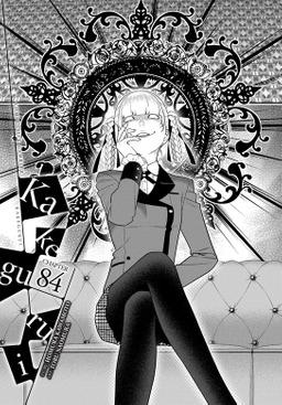 Kakegurui - Compulsive Gambler -, Chapter 84