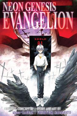Neon Genesis Evangelion 3-in-1 Edition, Vol. 4-電子書籍
