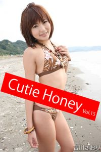 Cutie Honey Vol.15 / 吉川さおり