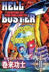 HELL BUSTER HUNTER OF THE HELLSECTS, Volume 2